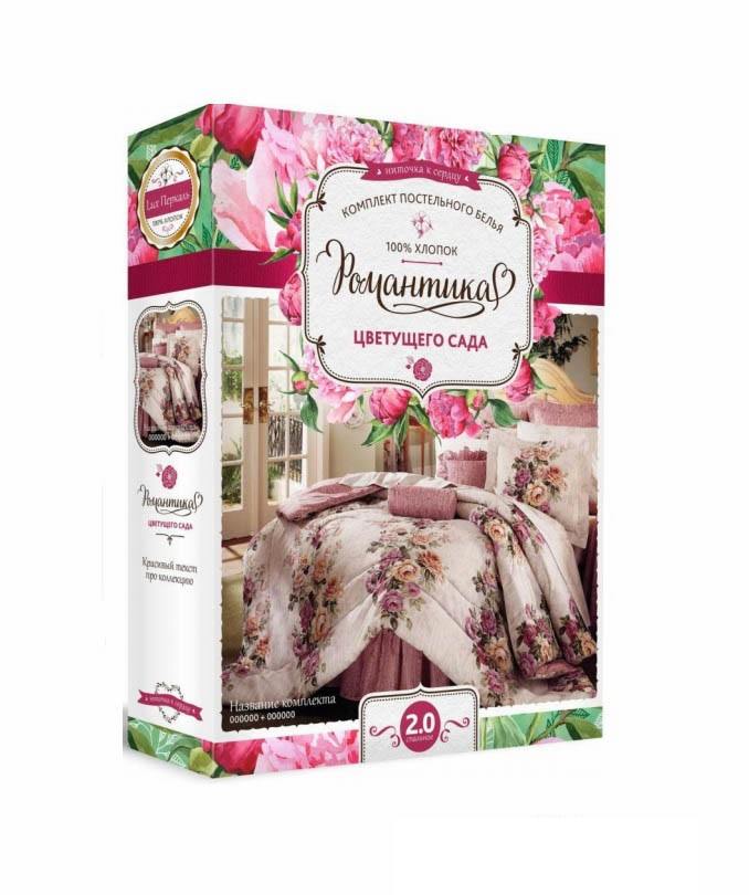 Постельное белье Романтика Постельное белье Розелла (2 сп. евро) попугаи розелла фото москва