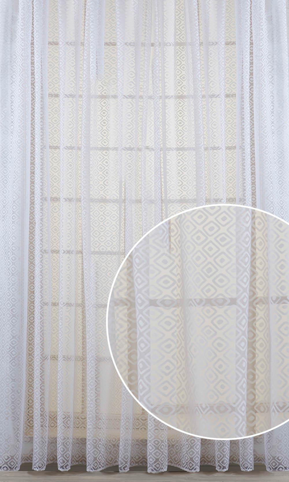 Шторы Primavelle Классические шторы Romina Цвет: Ваниль шторы tac классические шторы winx цвет персиковый 200x265 см