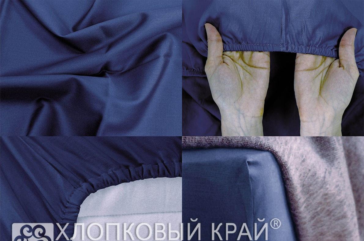 Простыни Хлопковый Край Простыня на резинке Mimoza Цвет: Сапфир (186х208) простыня на резинке хлопковый край