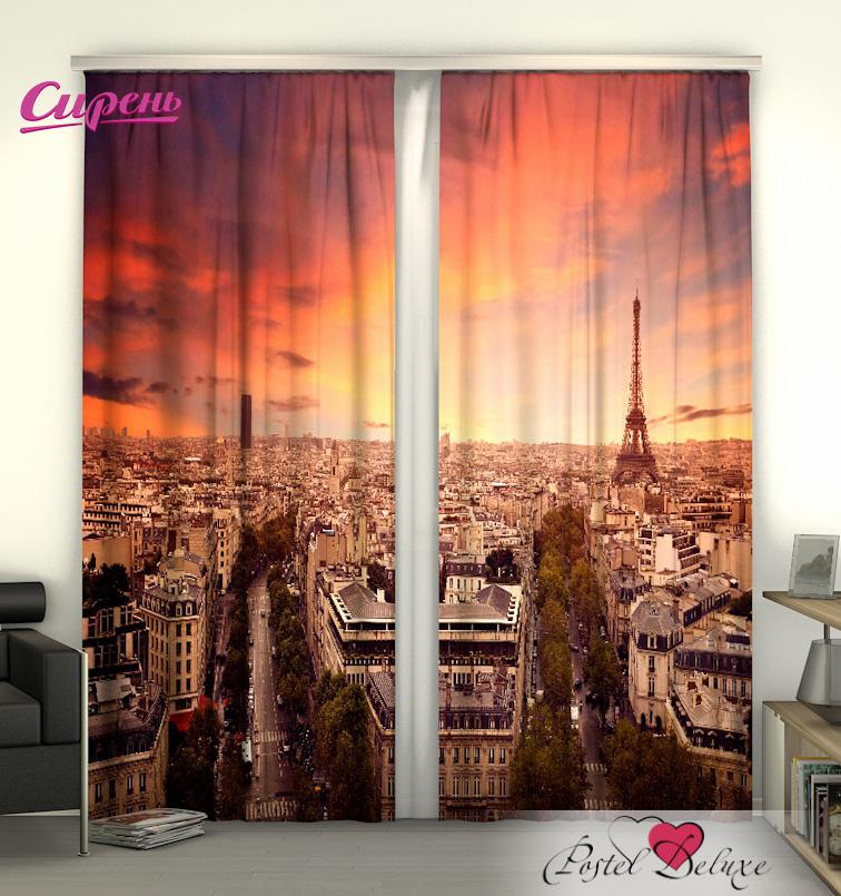 Шторы Сирень Фотошторы Париж