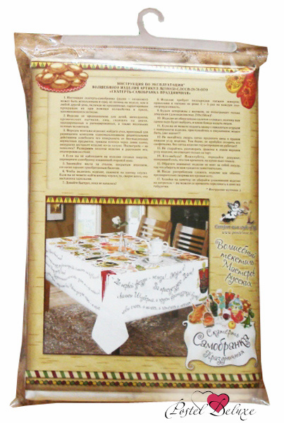 цена на Скатерти и салфетки SL Скатерть Скатерть-Самобранка (150х210 см)