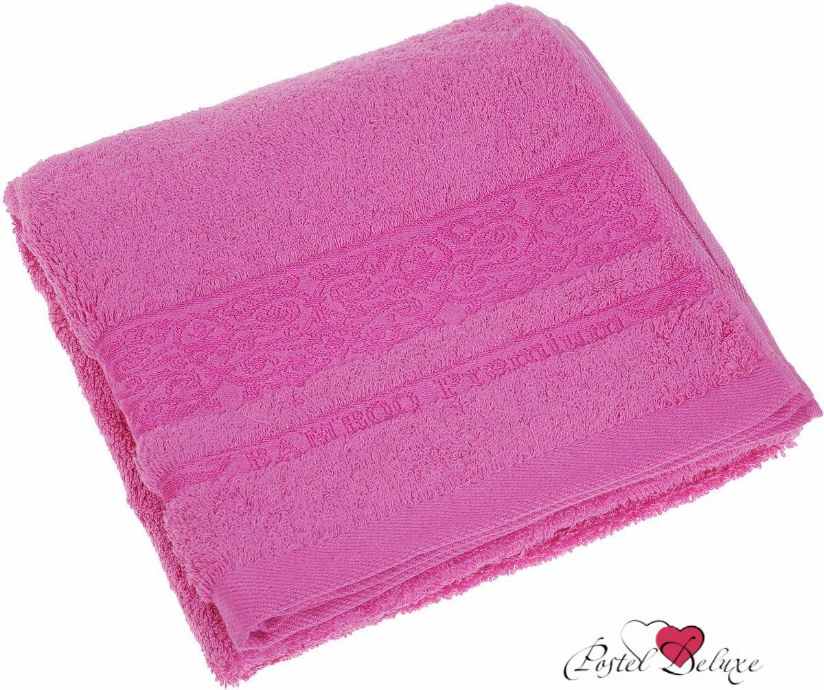 где купить Полотенца Soavita Полотенце Mario Цвет: Розовый (70х140 см) по лучшей цене