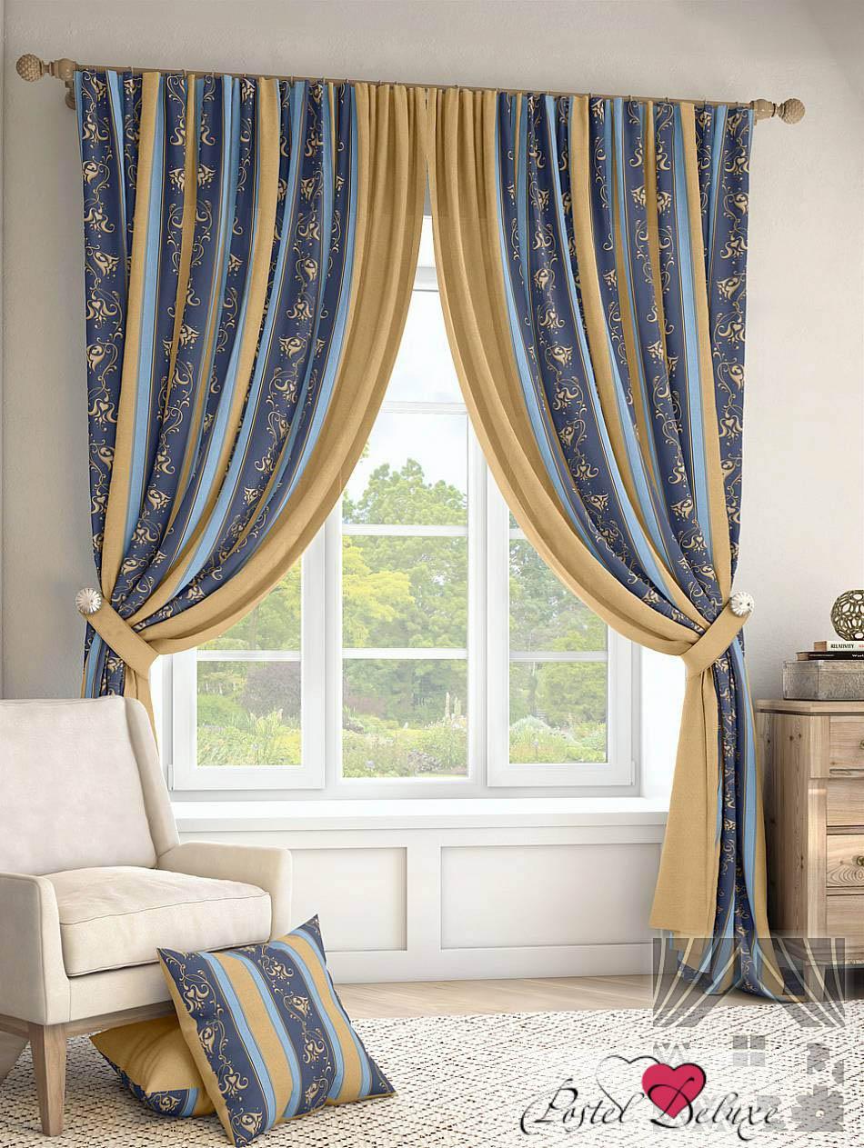 Шторы ТомДом Классические шторы Лекс Цвет: Синий