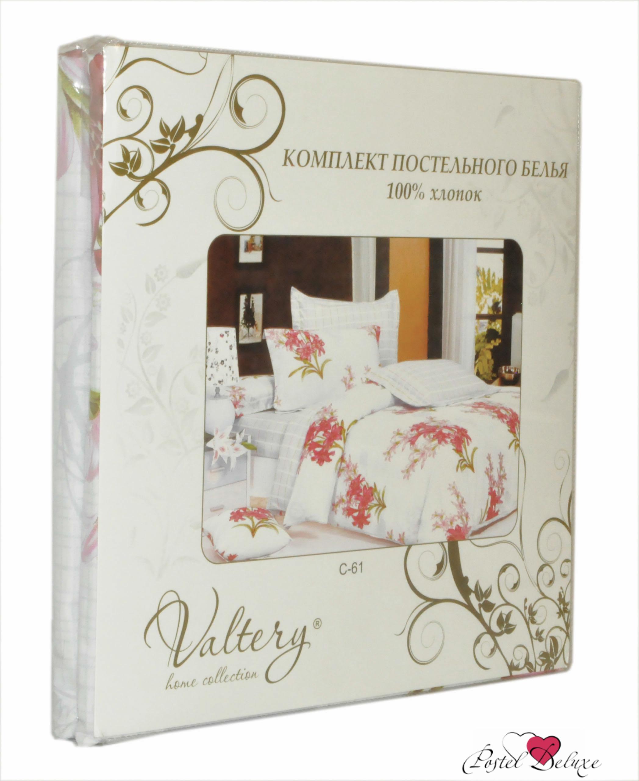 Постельное белье Valtery Постельное белье Leslie  (2 сп. евро) постельное белье адель шоколад евро