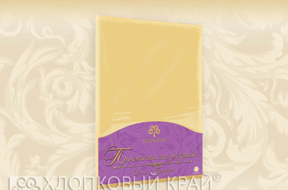 Простыни Хлопковый Край Простыня на резинке Mimoza Цвет: Ваниль (186х208) простыня на резинке хлопковый край