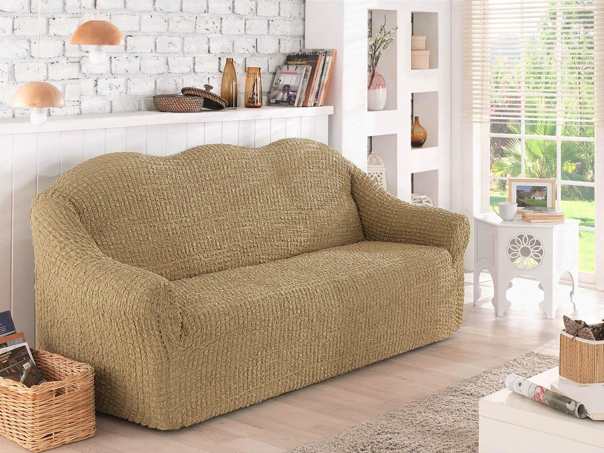 Чехол для мебели Verina Цвет: Бежевый (Двухместный) фото