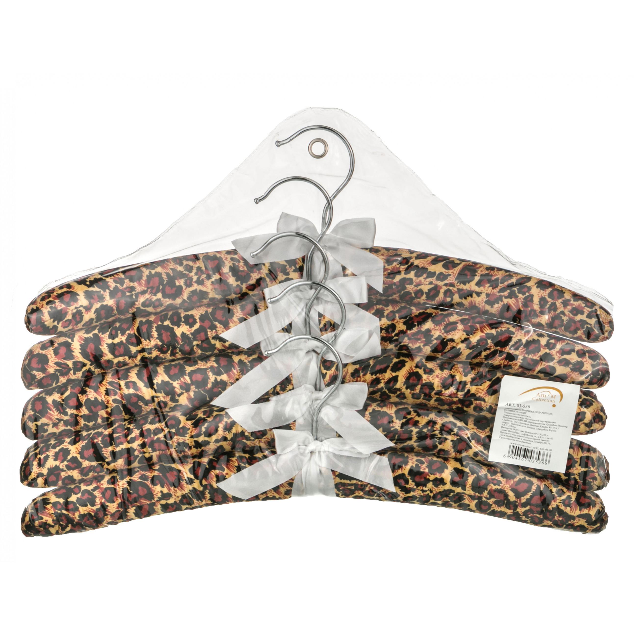 Вешалки-плечики Arti-M Плечики Scarlet (39 см - 5 шт)