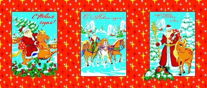 Полотенца Шуйские Ситцы Кухонное полотенце Новый Год: Красный (50х60 см - 3 шт) полотенце кухонное красавчик 50х60
