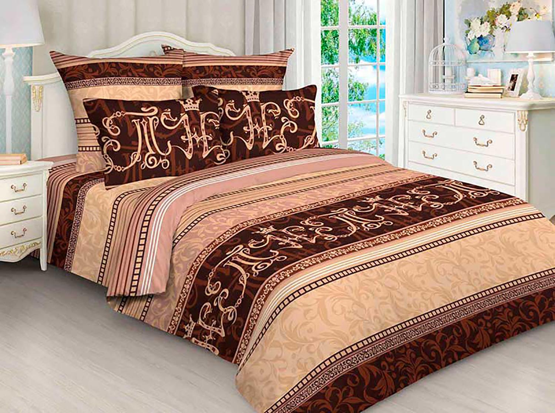 Комплекты постельного белья Avrora Texdesign avr522569