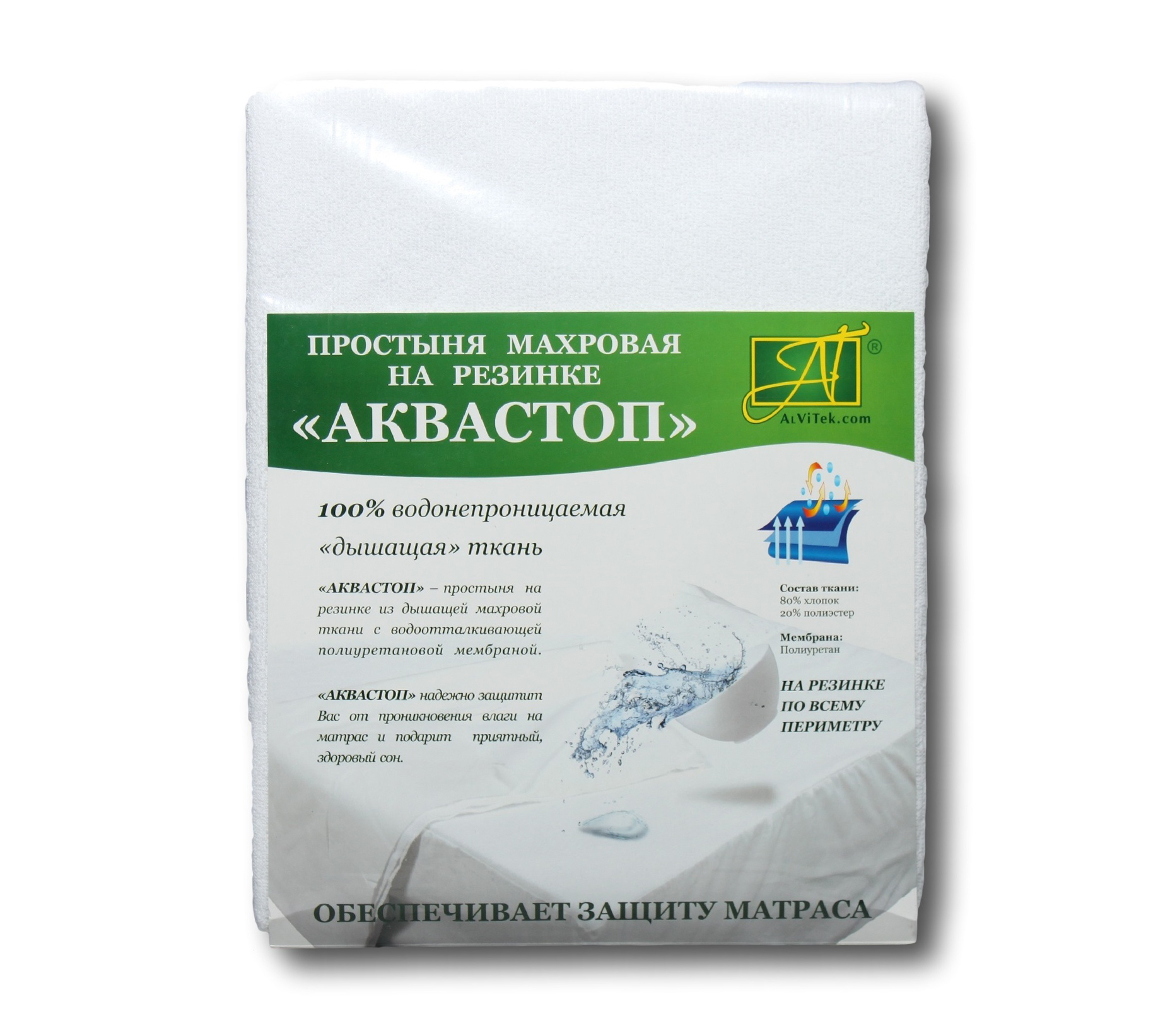 Наматрасники и чехлы для матрасов AlViTek Детский простыня-наматрасник Аквастоп (60х120 см)
