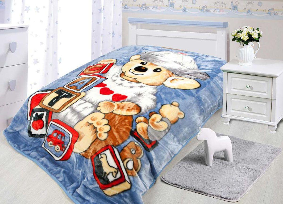 Купить Покрывала, подушки, одеяла для малышей Tamerlan, Детский плед Cat (110х140 см), Китай, Голубой, Персиковый, Коралловый флис