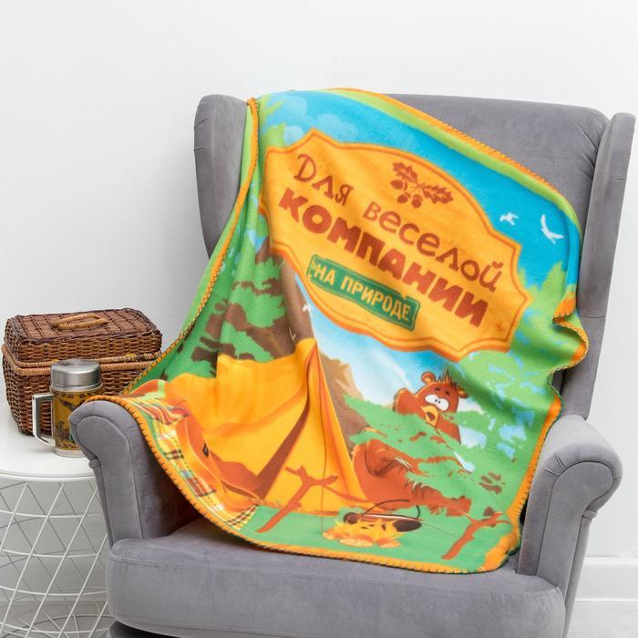 Покрывала, подушки, одеяла для...