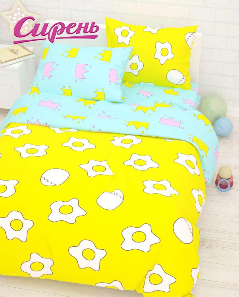 детское постельное белье Сирень Детское Постельное белье Завтрак (145х210 см) simon mignon детское постельное белье