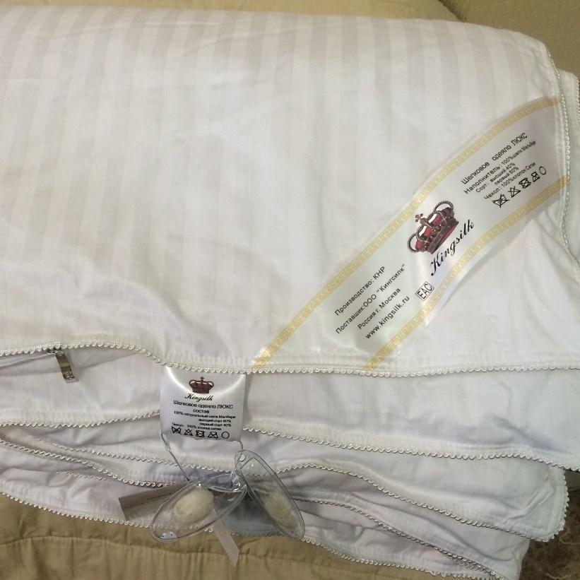 Купить Одеяла KingSilk, Одеяло Elisabette (150х210 см), Китай, Белый, Хлопковый страйп-сатин