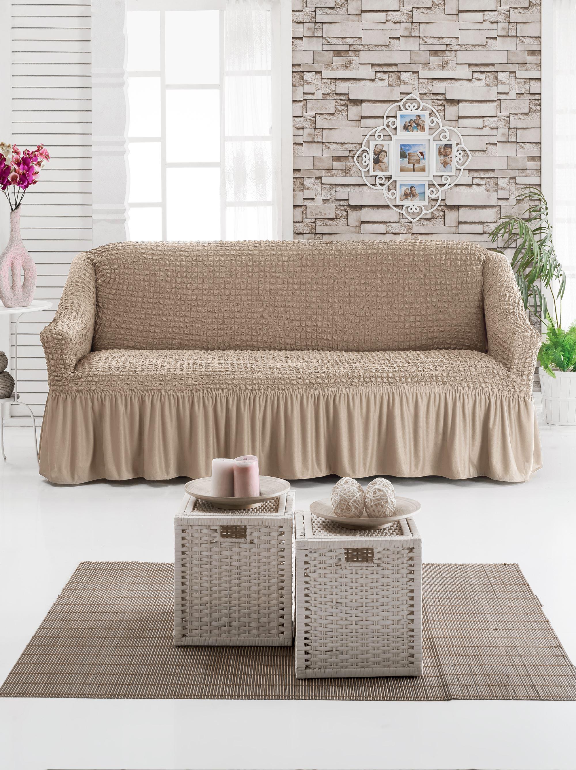 Чехлы для мебели и подушек Jua...