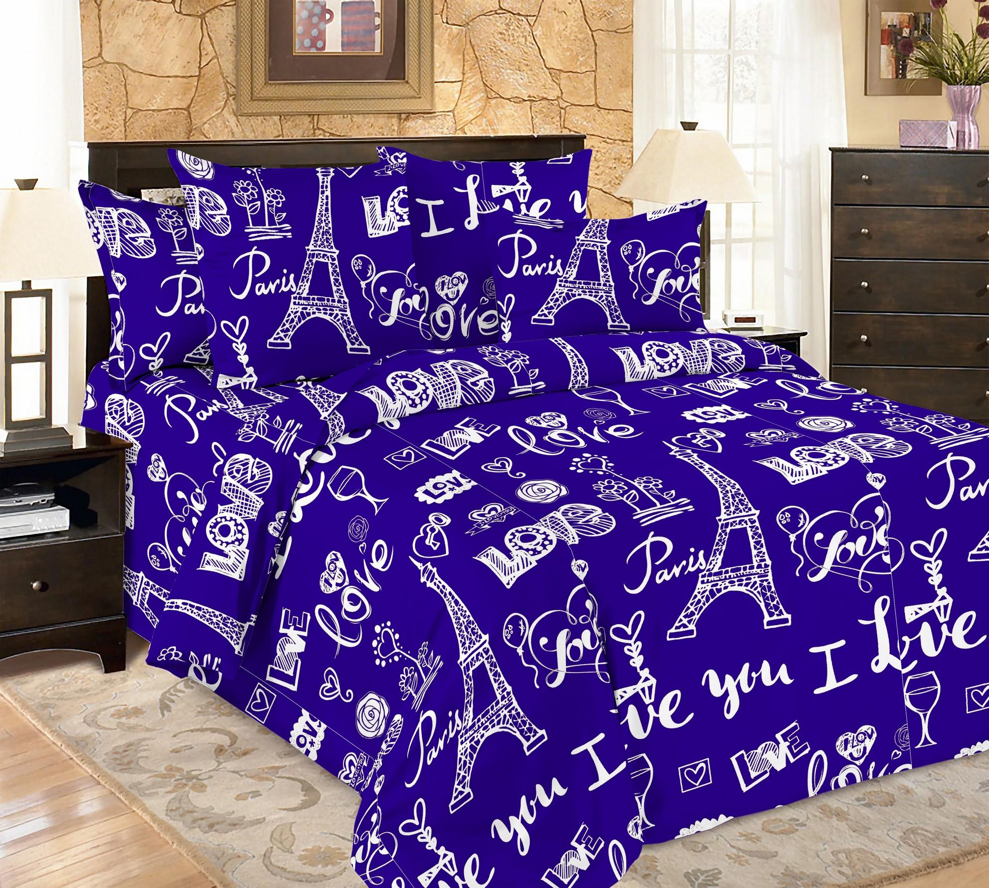 Комплекты постельного белья Amore Mio amm681241