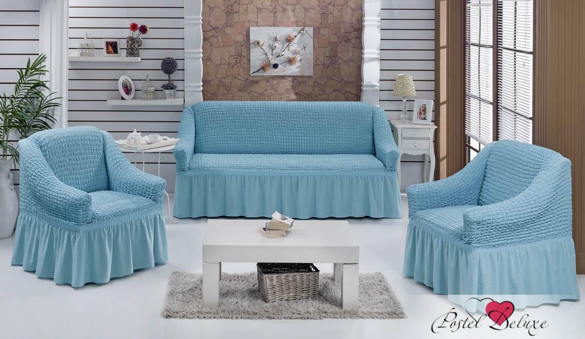 Набор чехлов для дивана Bulsan Цвет: Бирюзовый