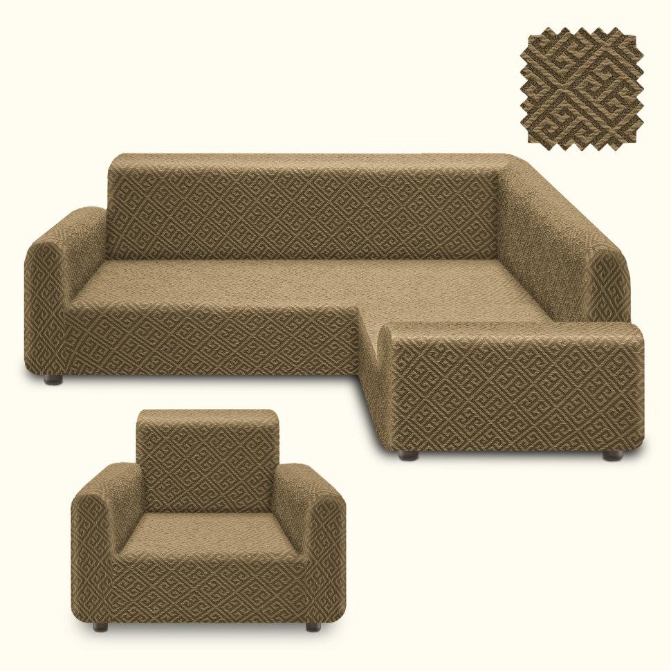 Комплект чехлов на диван и кресло Jaime (Одноместный,Трехместный)
