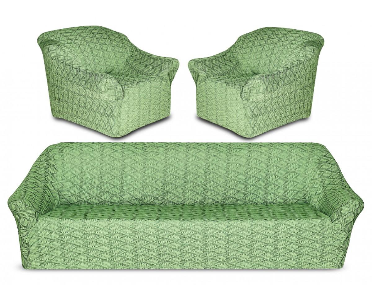Комплект чехлов на диван и два кресла Arryn (Одноместный,Трехместный)