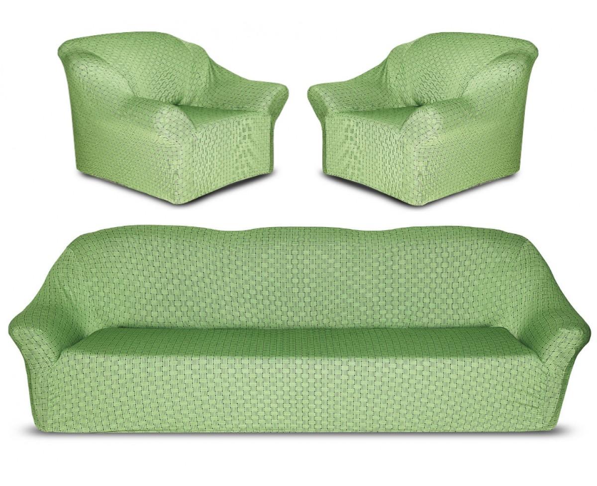 Комплект чехлов на диван и два кресла Jodi (Одноместный,Трехместный)