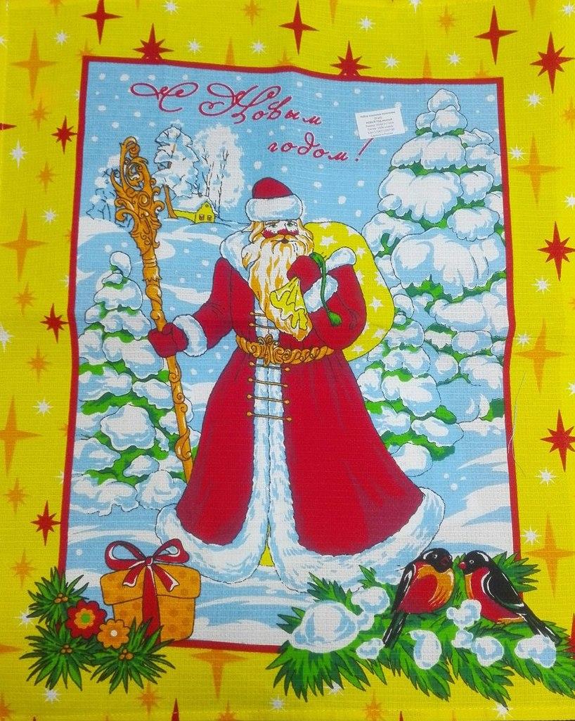Полотенца Шуйские Ситцы Кухонное полотенце Новый Год Цвет: Желтый (50х60 см - 3 шт) полотенце кухонное красавчик 50х60