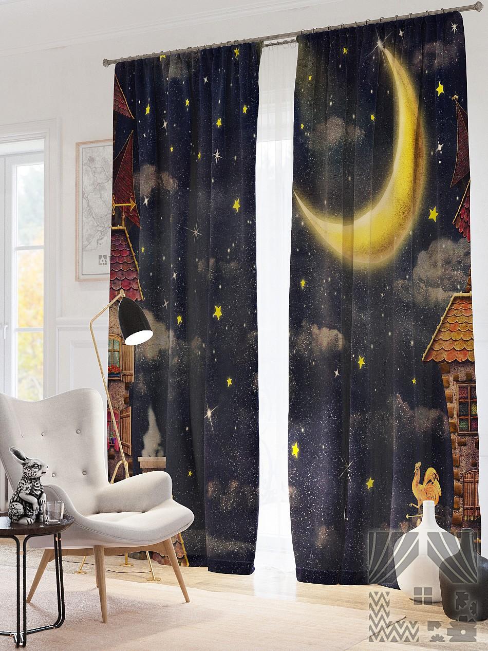 Шторы ТомДом Фотошторы Наит шторы томдом фотошторы планетарный мегаполис