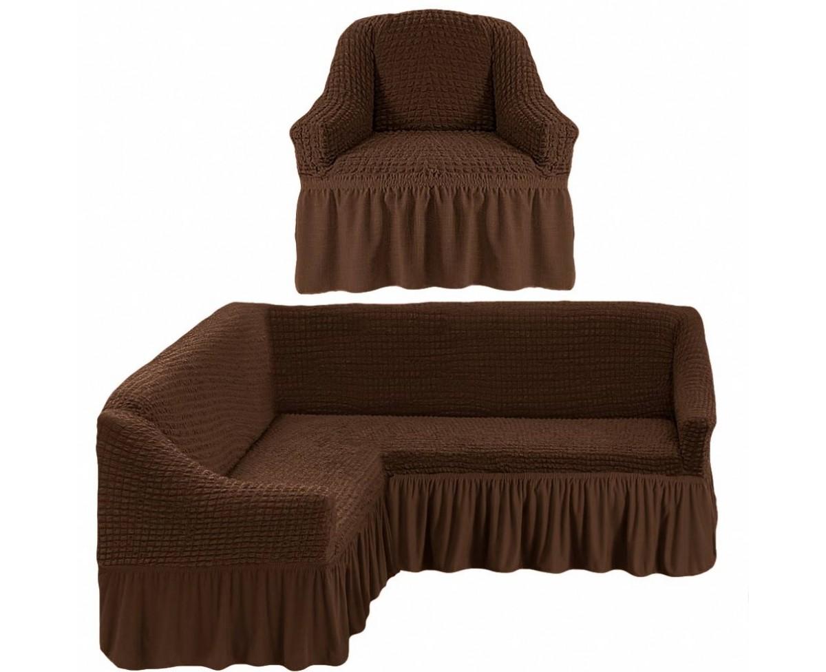 Комплект чехлов на угловой диван и кресло Gomer Цвет: Шоколадный (Одноместный,Трехместный)