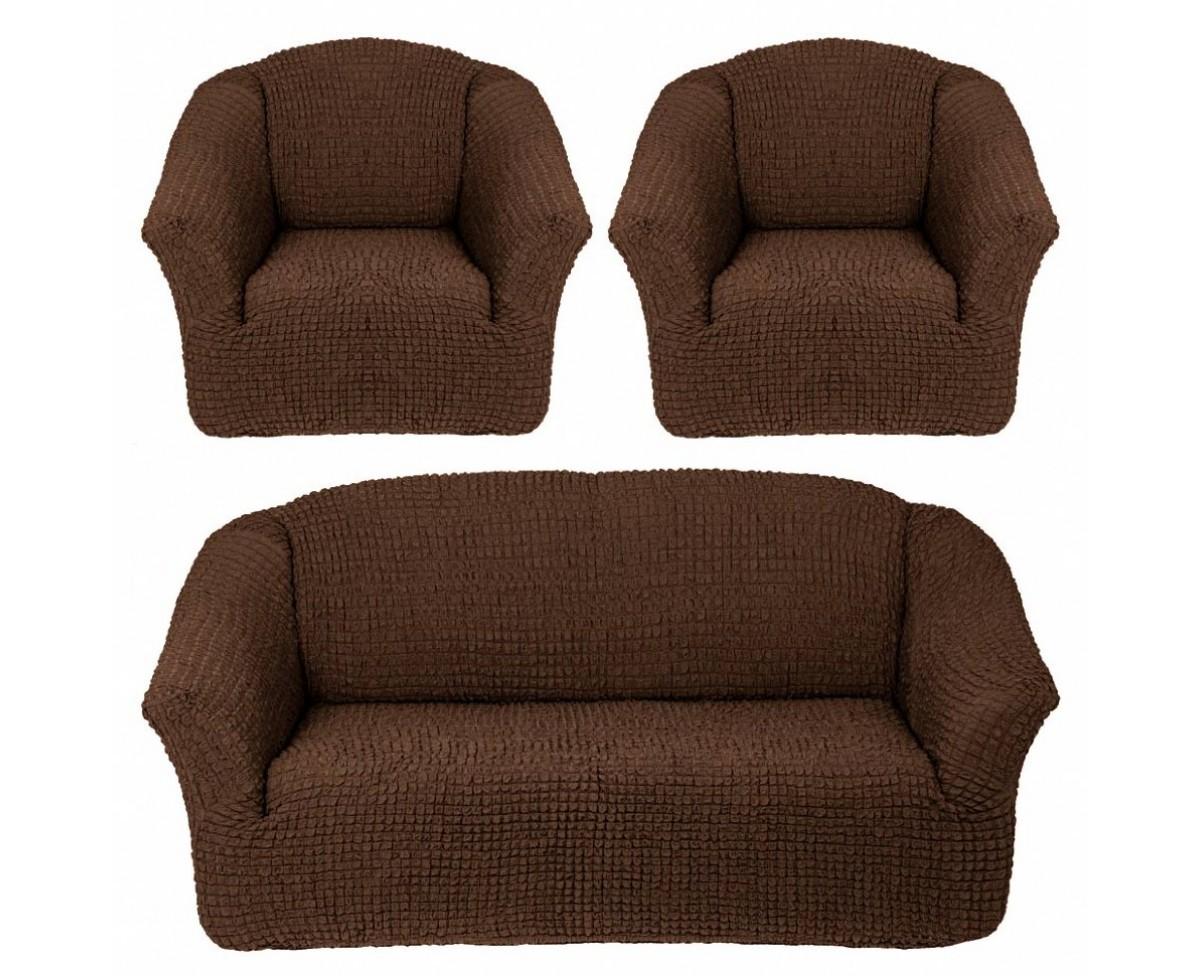 Комплект чехлов на диван и два кресла Demetria Цвет: Шоколадный (Одноместный,Трехместный)