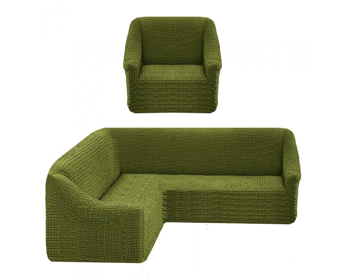 Комплект чехлов на угловой диван и кресло Echo Цвет: Оливковый (Одноместный,Трехместный)