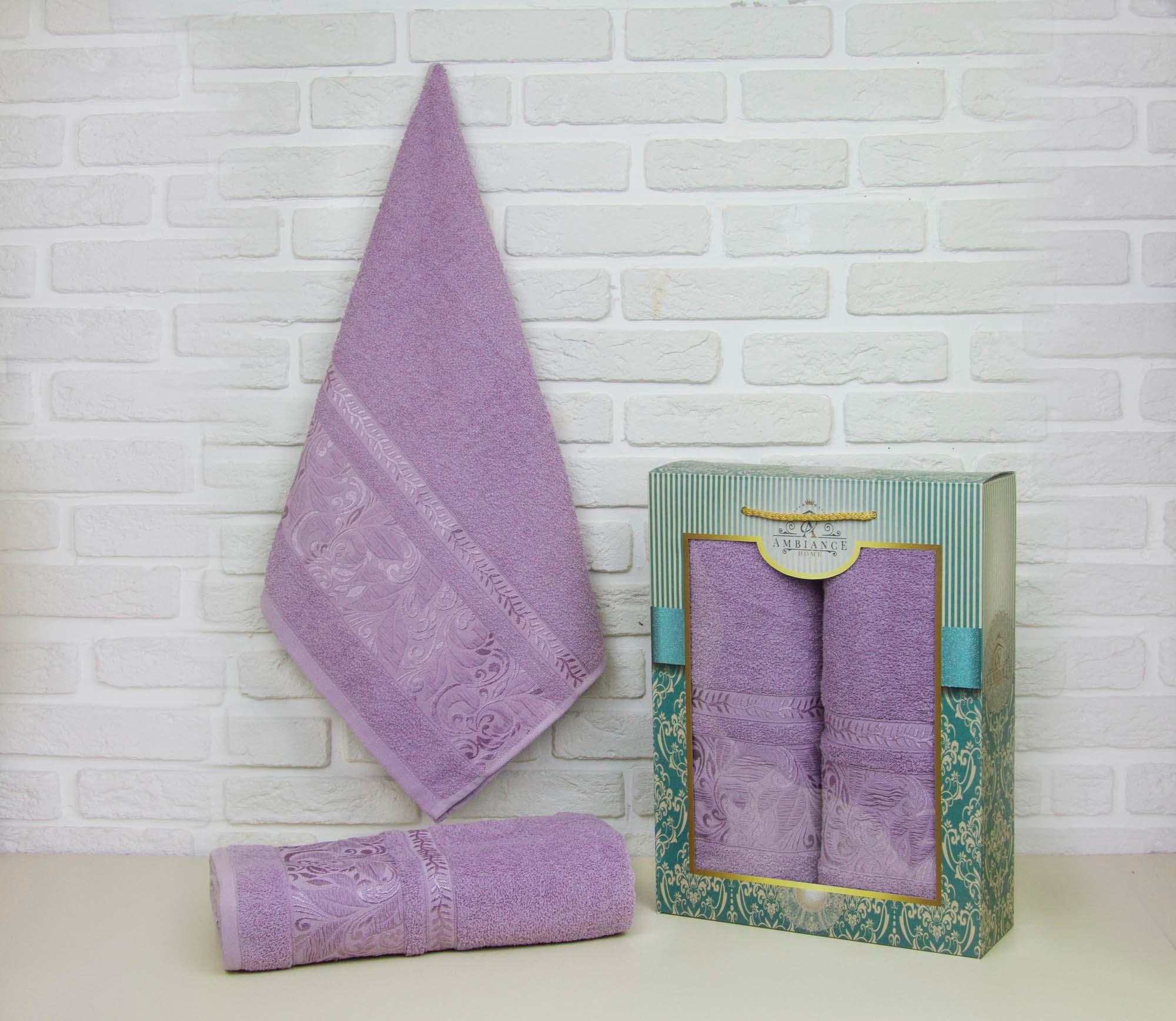 Набор полотенец Mahli Цвет: Лиловый (50х90 см,70х140 см)