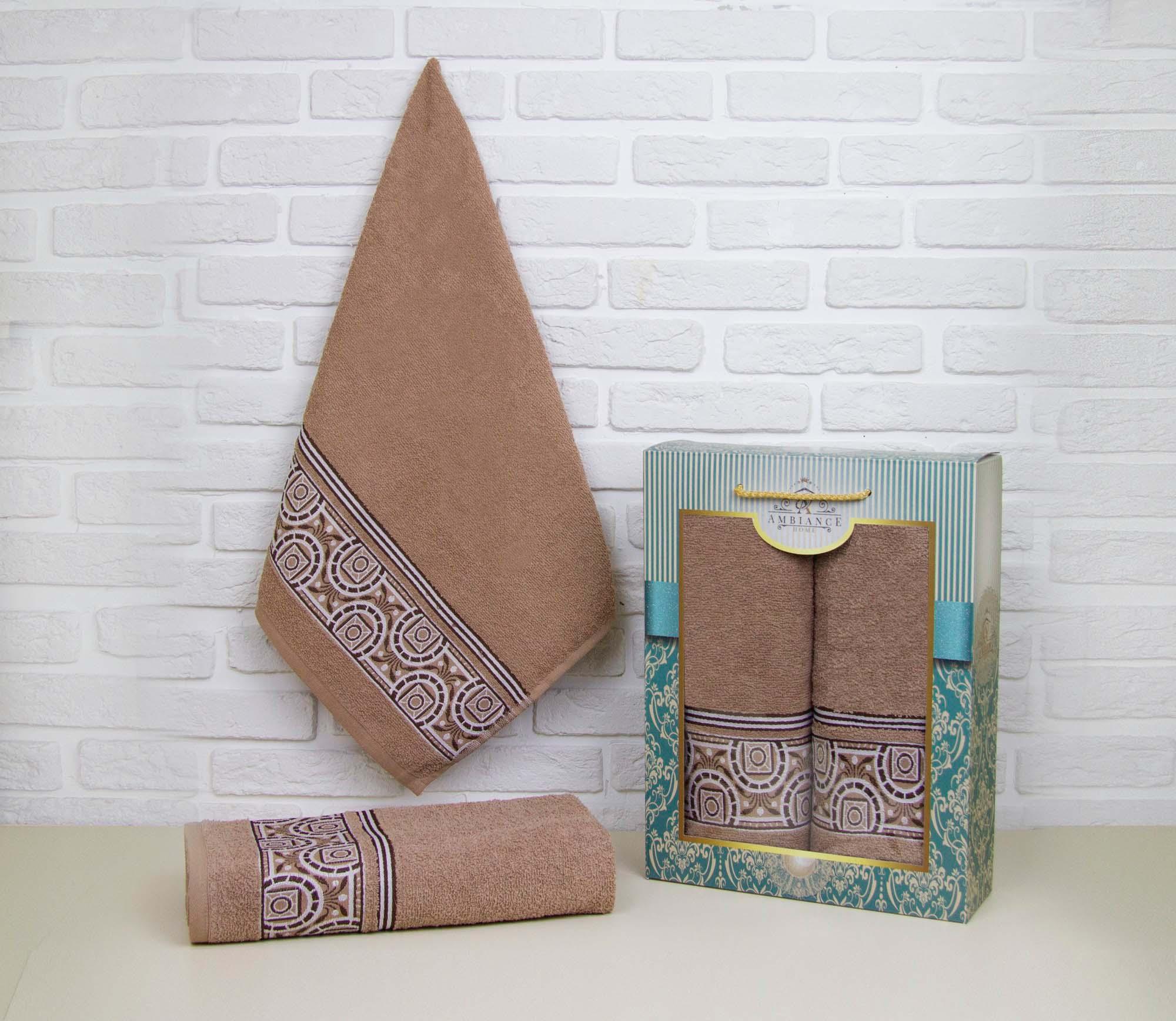Набор полотенец Sienna Цвет: Коричневый (50х90 см,70х140 см)