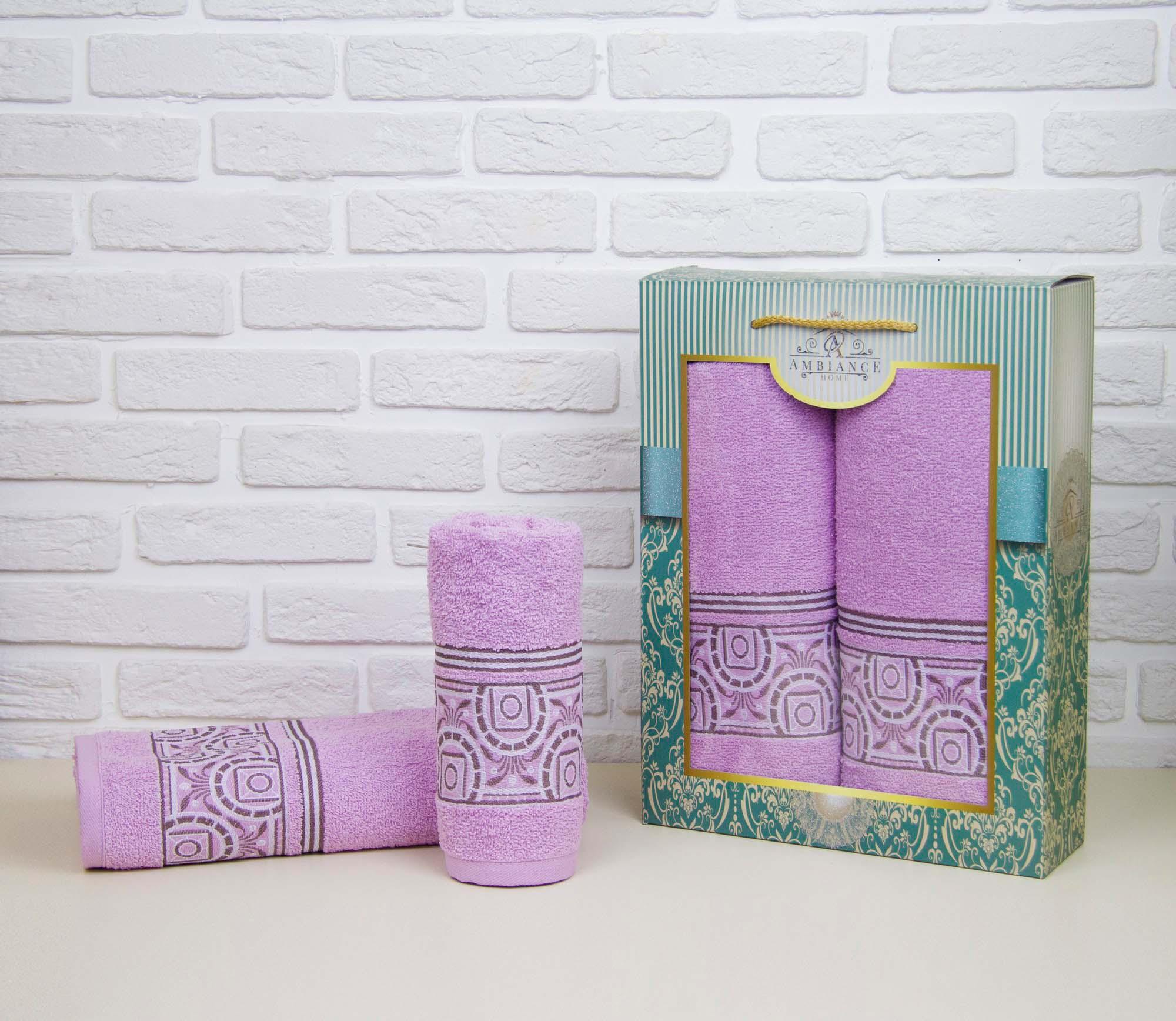 Набор полотенец Sienna Цвет: Лиловый (50х90 см,70х140 см)