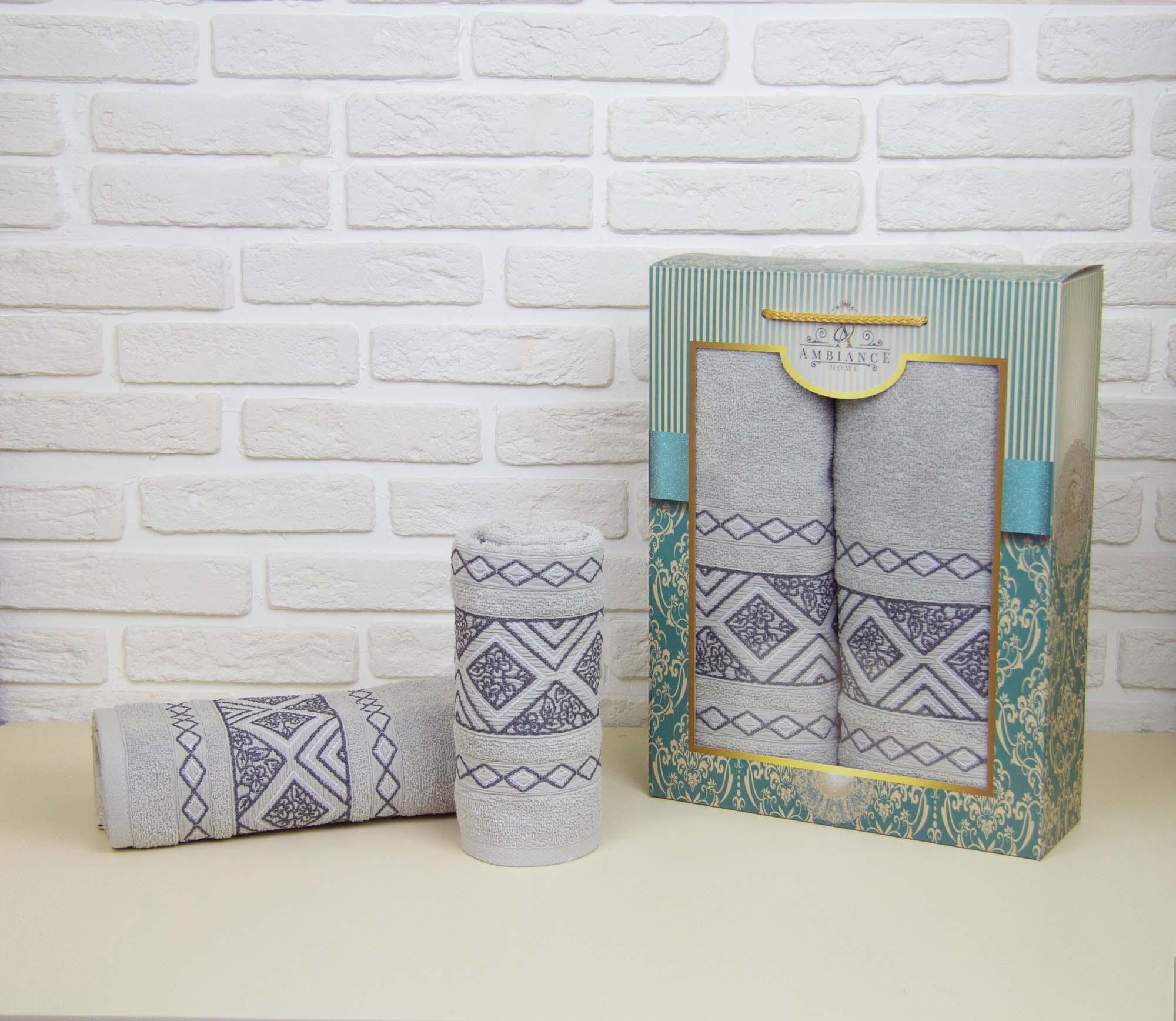 Набор полотенец Phillis Цвет: Серый (50х90 см,70х140 см)