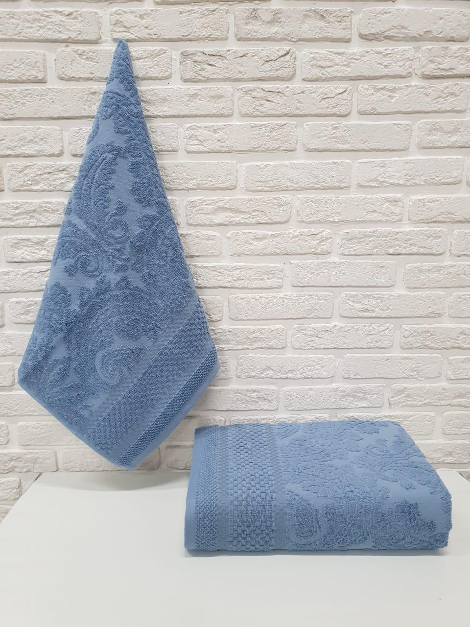 Полотенце Nidhogg Цвет: Голубой (70х140 см)