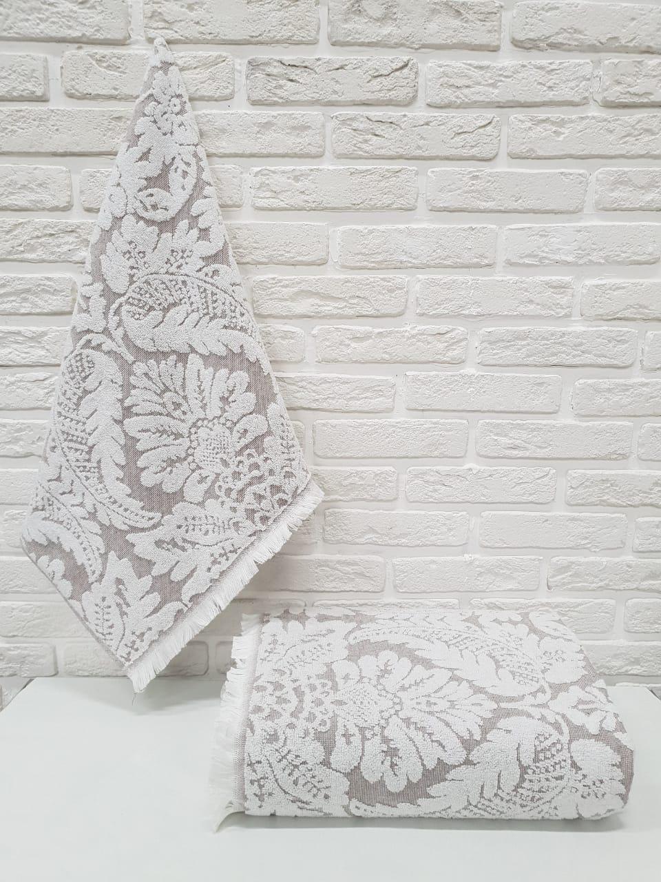 Полотенце Morton Цвет: Бежевый (70х140 см)