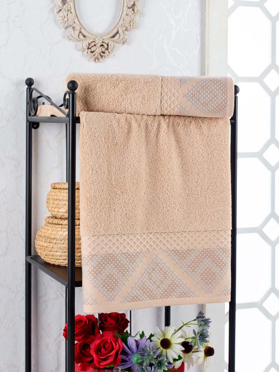 Полотенце Kiara Цвет: Бежевый (50х90 см)
