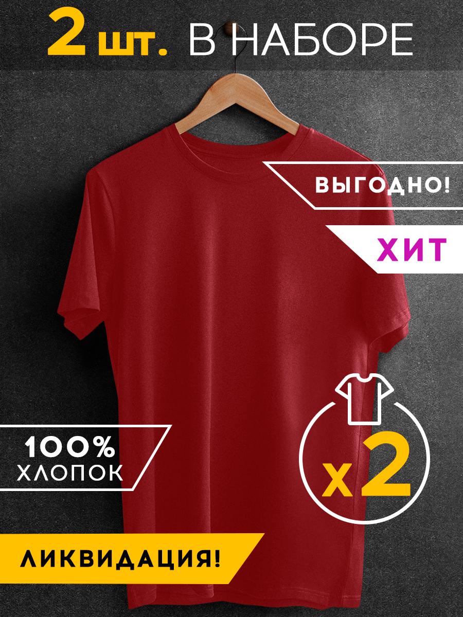 Футболка мужская Basic цвет: бордовый (56 - 2 шт) Eleganta ena802495
