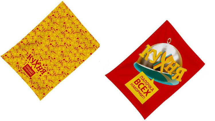 все цены на Полотенца Неотек Кухонное полотенце СТС Кухня Цвет: Красный, Желтый (50х60 см - 2 шт) онлайн