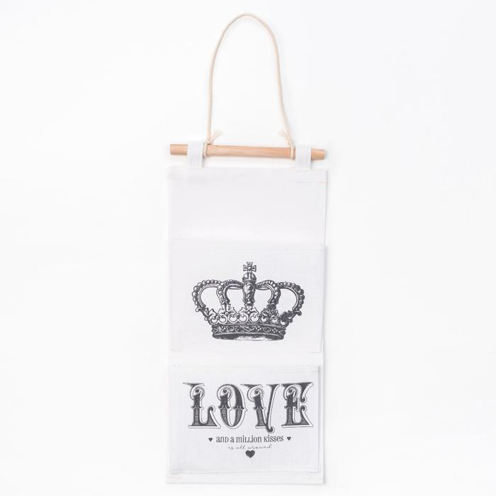 Кармашек текстильный Love (20х40 см)