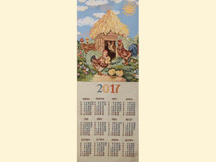 Календари Мток Календарь Утренний Дворик (33х90)