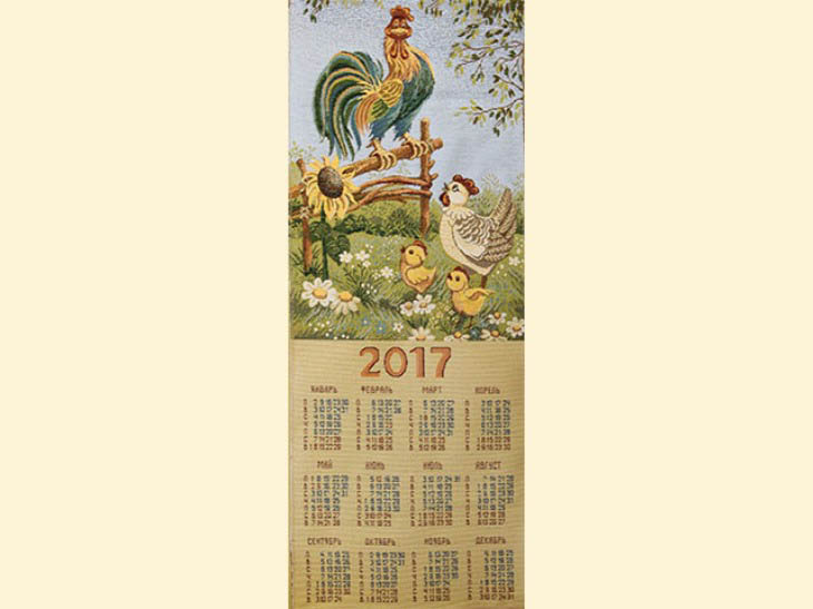 Календари Мток Календарь Дружная Семейка (33х90)