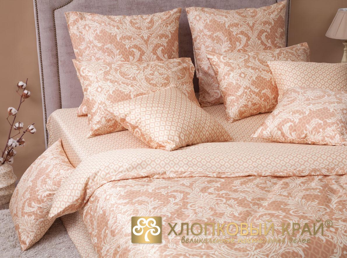 Комплекты постельного белья Хлопковый Край Постельное белье Неаполитано (1,5 спал.)