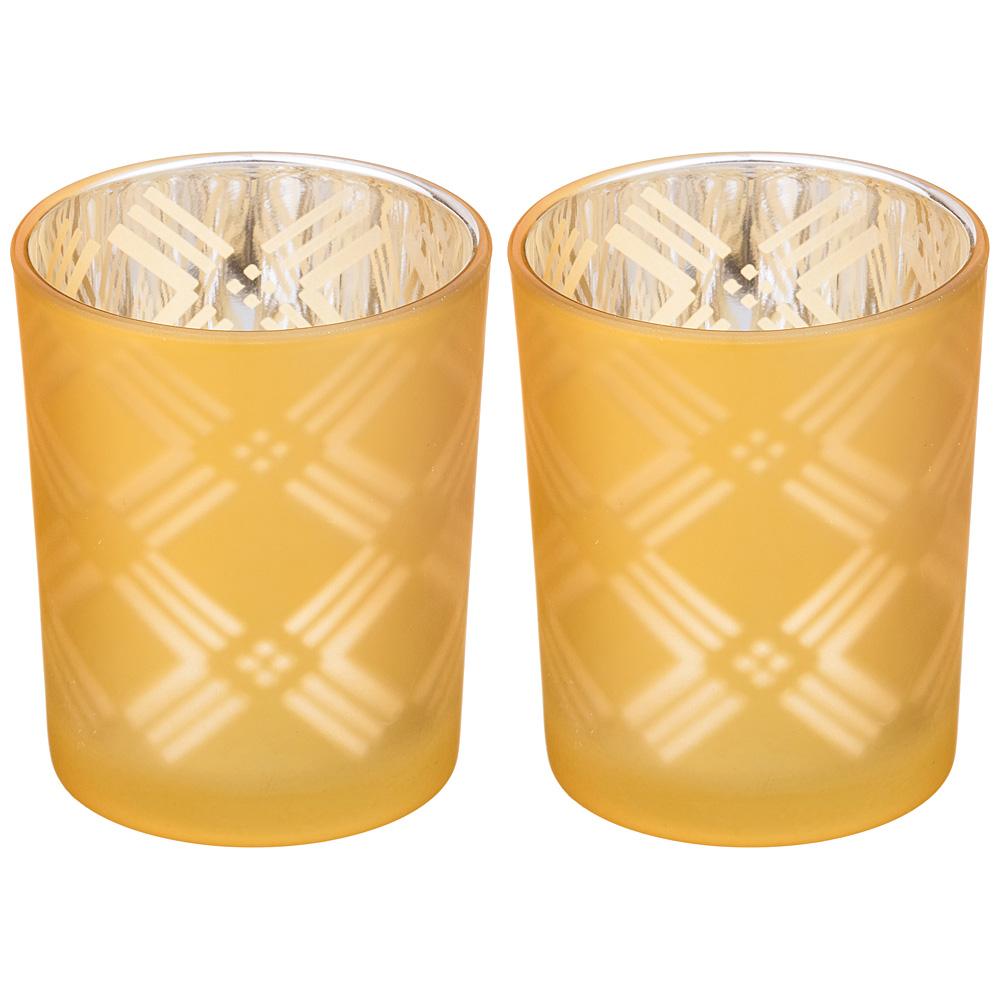 Купить Декоративные свечи Lefard, Подсвечник Jaydon (6х7см - 2 шт), Китай, Стекло