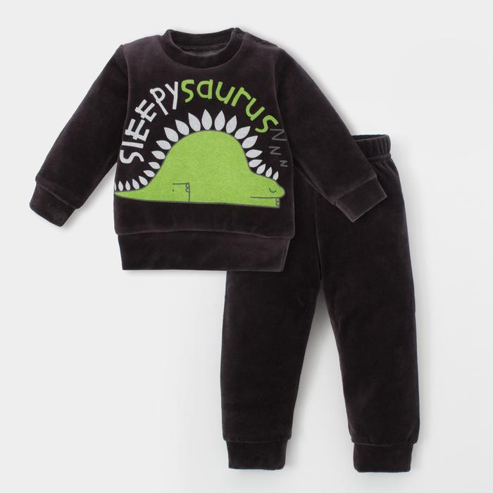 Детский комплект Bertred Цвет: Серый (3-4 года) фото