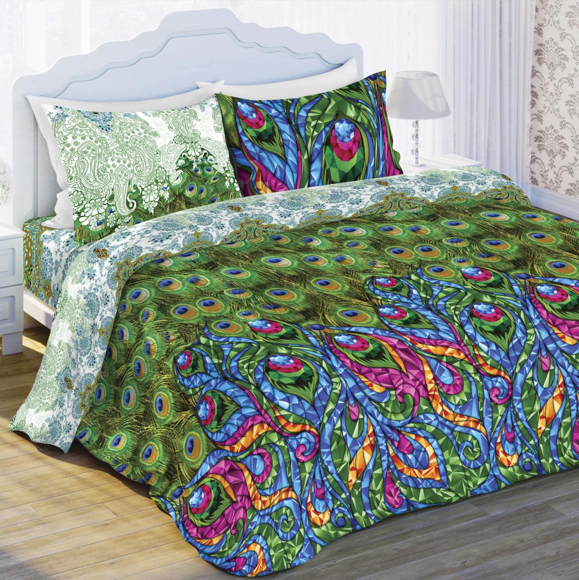 Комплекты постельного белья Любимый дом Постельное белье Павлины (2 спал.) цена