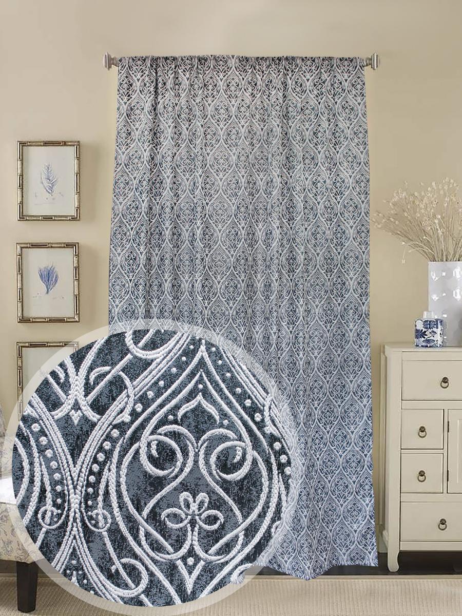 Классические шторы Jareth Цвет: Серый