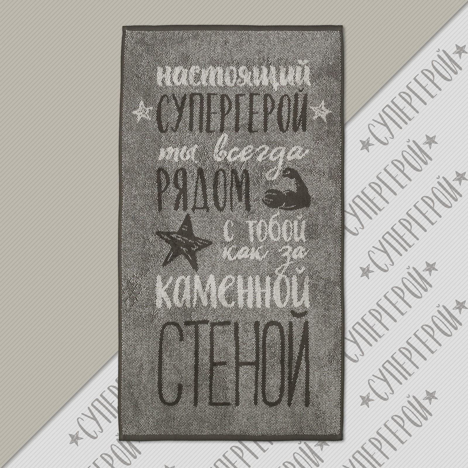 Полотенца ЭТЕЛЬ tel597236