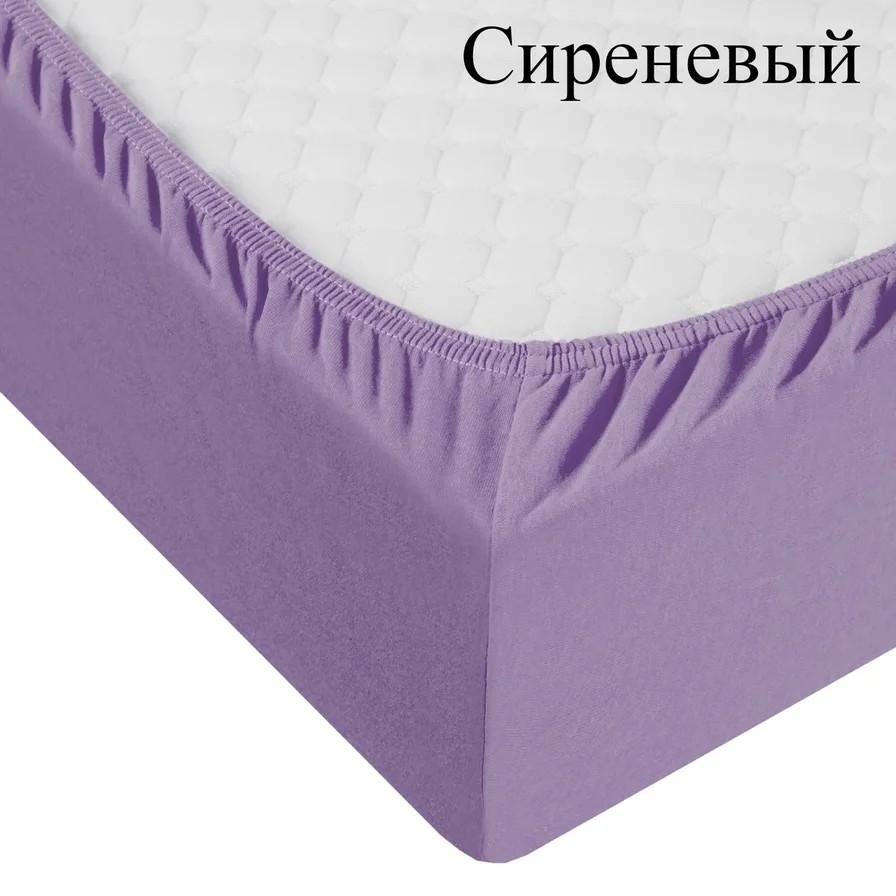 Простыня на резинке Irving цвет: сиреневый (90х200)