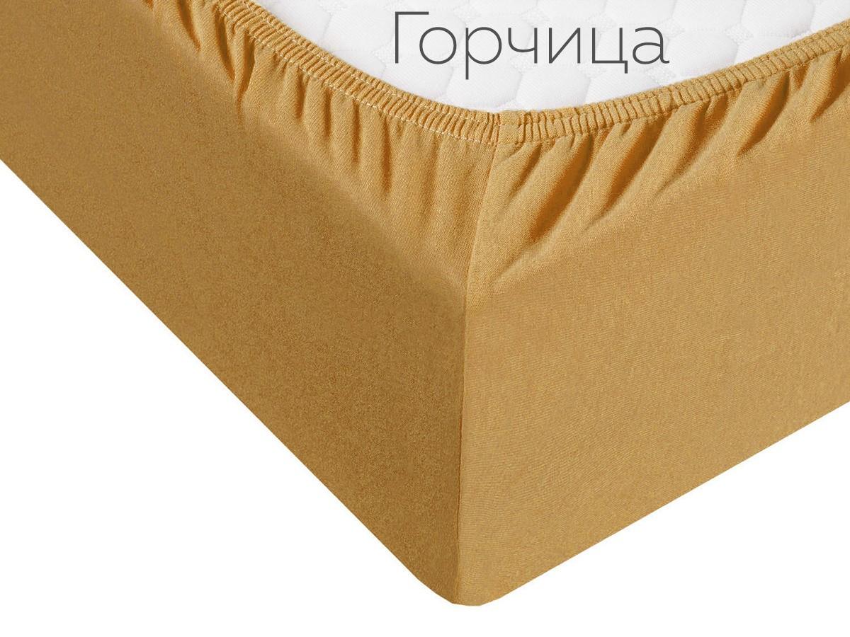 Простыня на резинке Wallis цвет: горчица (140х200)