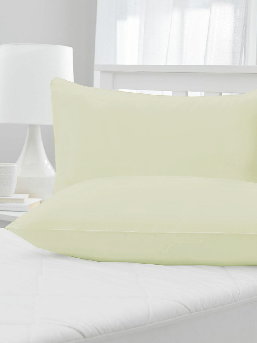 Наволочка Libby цвет: молочный (50х70 (2 шт))